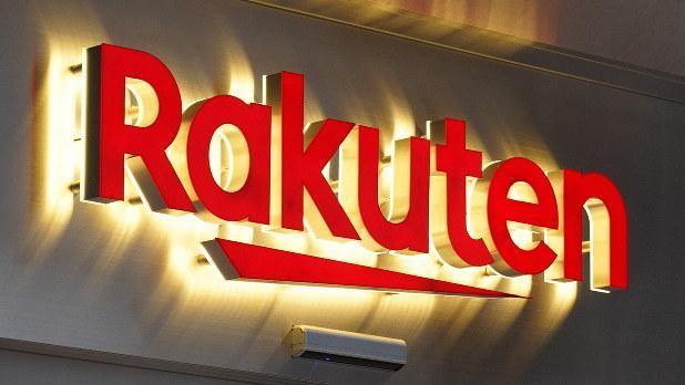 The Rakuten logo is seen in this photo taken on June 11, 2019. (Mainichi/Yosei Kozano)
